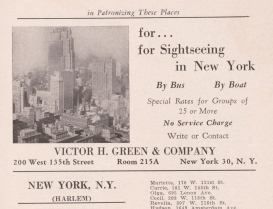 GBC_55_GB_NY_listings_siteseeing_CU_Emory